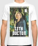 The 13th Doctor Who T-Shirt